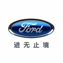 深圳福特租车